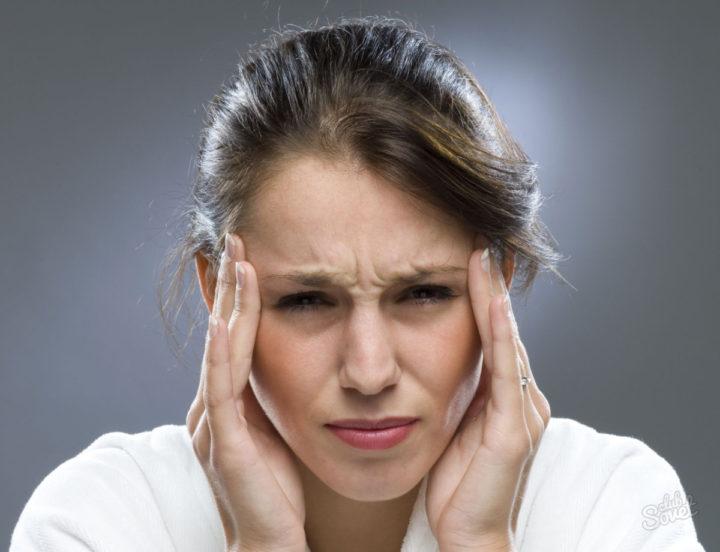 Применяется от головной боли