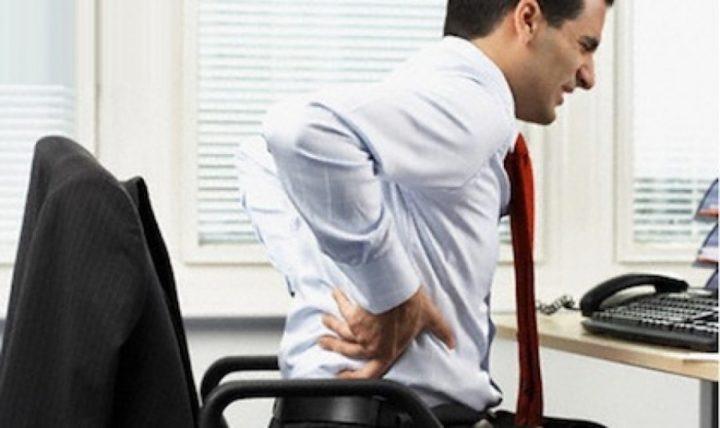 Поможет при болях в спине
