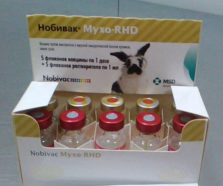 Вакцина для кроликов